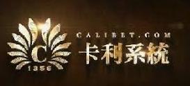 卡利娛樂城-卡利系統註冊領3000體驗金