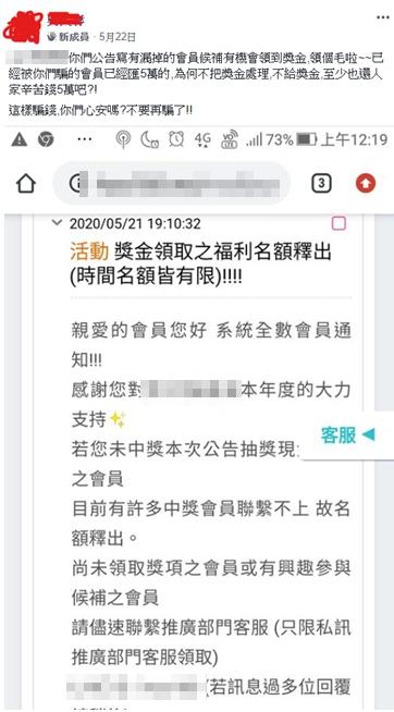 卡利娛樂城揭開兩大詐騙黑網!